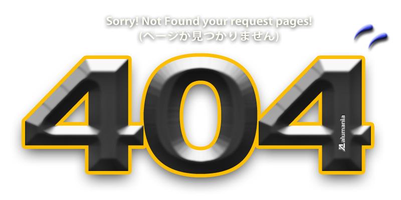 404エラーです。サイトが見つかりません。