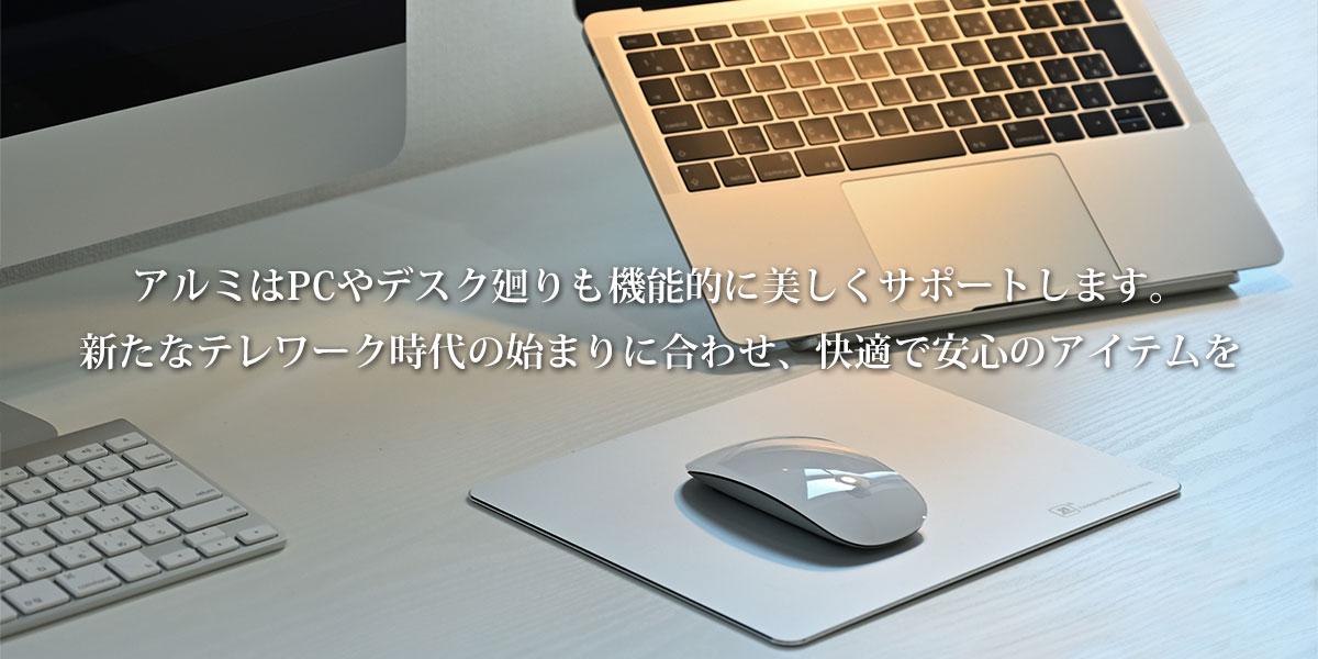 パソコン周辺アイテムのストアスライドバナー