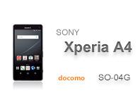 Xperia A4(SO-04G)