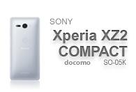 Xperia XZ2 COMPACT SO-05K