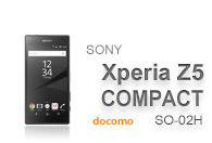 Xperia Z5COMPACT