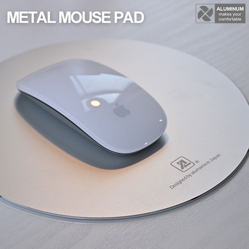 メタルマウスパッド