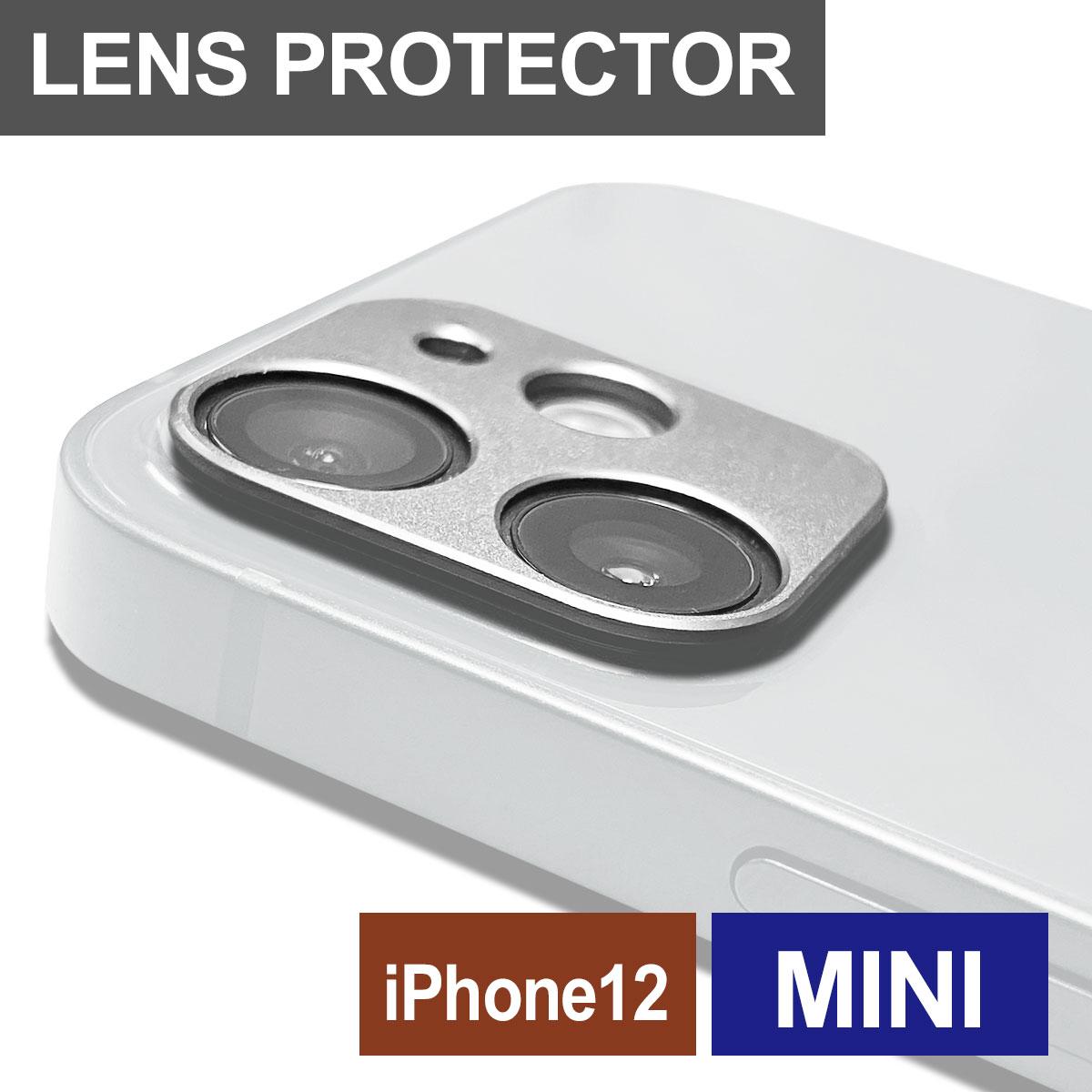 iPhone12レンズプロテクターのシルバー