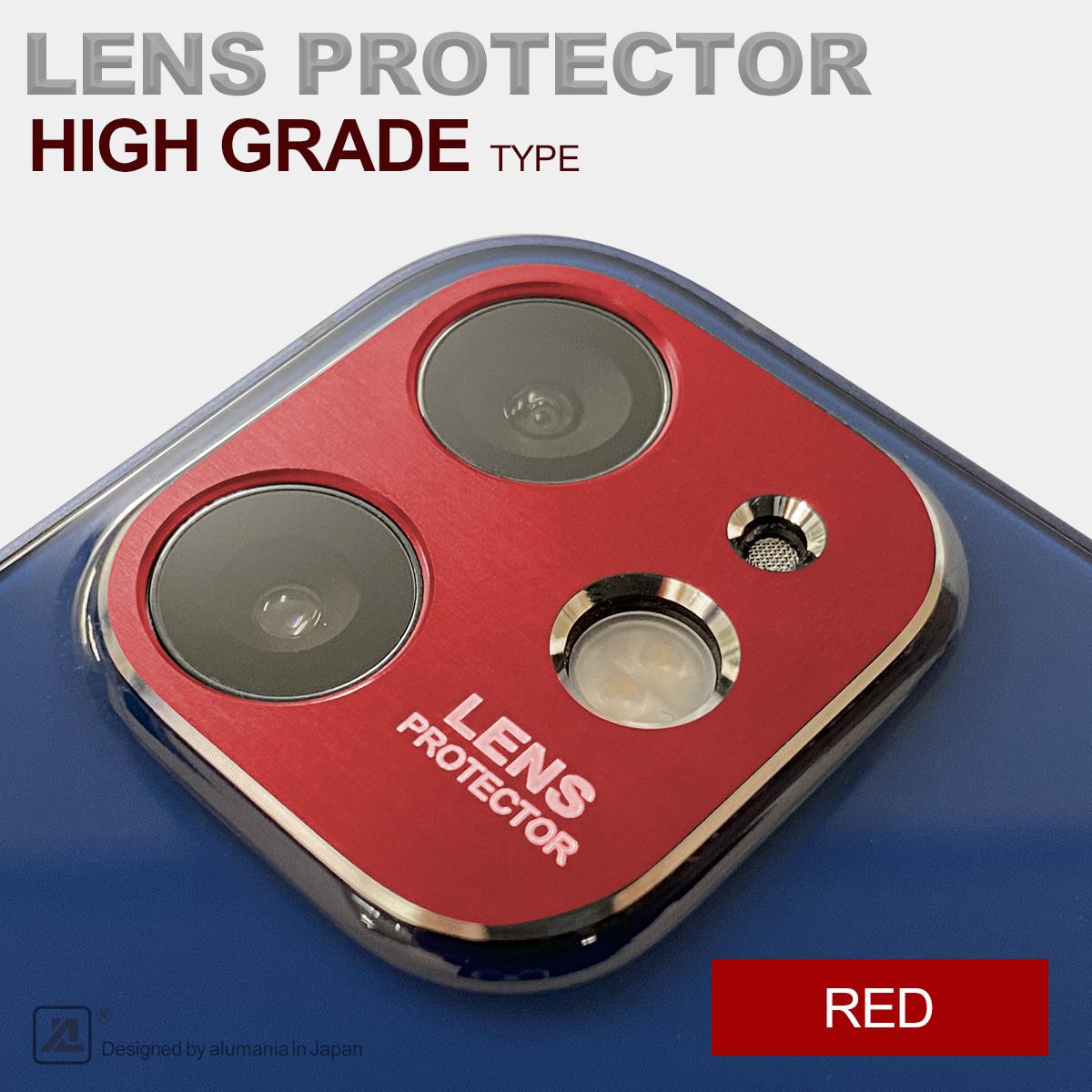 iPhone12MiniレンズプロテクターHGのレッド