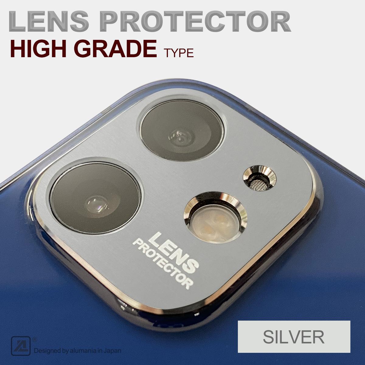 iPhone12MiniレンズプロテクターHGのシルバー