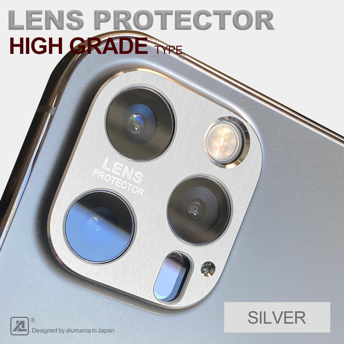 iPhone12ProレンズプロテクターHGのシルバー