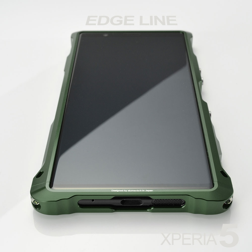alumania EDGE LINE for XPERIA 5 COOL GREEN